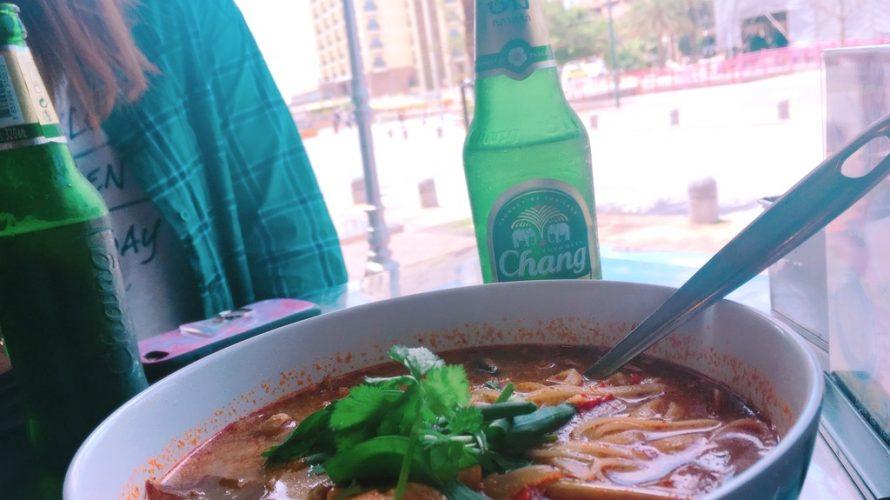 aroyna Tabeta タイ料理