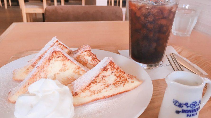 【沖縄カフェ】北谷町にある勉強のできるカフェ〜key's cafe〜