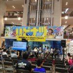 ミス・アース活動〜気候変動について学ぶイベント〜